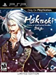 Hakuoki: Demon Of The Fleeting Blosso...