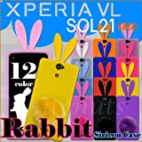 Xperia VL SOL21ウサギシリコンケースカバー 黄ウサギ(イエロー) 取り外し可ラビットしっぽ付(エクスペリア ジャケット)
