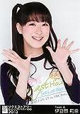 AKB48 公式生写真 リクエストアワー セットリスト100 2013 会場限定 【伊豆田莉奈】3枚コンプ