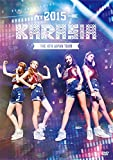 "KARA THE 4th JAPAN TOUR 2015""KARASIA""(初回限定盤) [DVD]"