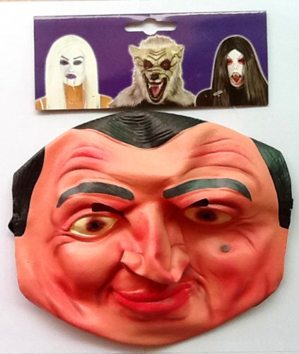 2012 Happy Halloween Holiday Mr Bean animated mask for adult men and women