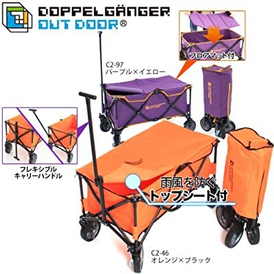 DOPPELGANGER(ドッペルギャンガー) アウトドア フォールディングキャリーワゴン C2-97 [ 容量 約150L 積載重量 約100kg ]
