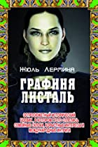 - (russian Edition)