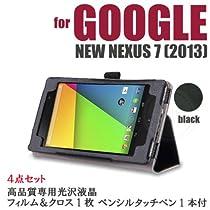 【全7色】【高品質光沢液晶保護フィルム&ペンシルタッチペン付】Google 第2世代 Nexus 7 用高級牛革フェイクレザーを使用したオートスリープ(自動ON/OFF)機能付 ハンドストラップ タッチペンホルダー カードスロット2枚 SDカードスロット付 多機能ケース newnexus7(ブラック)