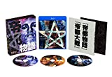 帝都 Blu-ray COMPLETE BOX