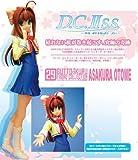 グッとくるコレクションフィギュア29 D.C.II S.S. 朝倉音姫