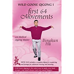 Wild Goose Qigong I - First 64 Movements