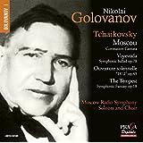 Golovanov Plays Tchaïkovski