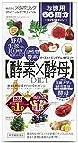 イーストエンザイムダイエット (酵素×酵母) お徳用 132粒×6個セット 【メタボリック】