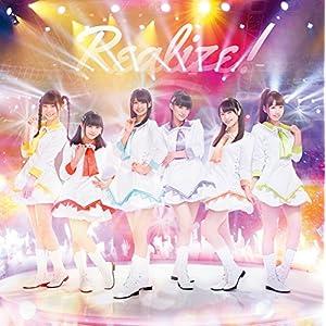 Realize![CD+DVD]