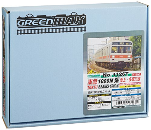 GREENMAX(グリーンマックス) 1126T 東急1000N系 池上・多摩川線 3両編成動力付きトータルセット(塗装済みキット)
