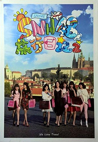 万聖節之夜(ハロウィン・ナイト)EP精装版(CD+DVD+写真集付きデラックス版)