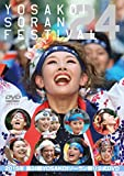 2015年 第24回YOSAKOIソーラン祭り 公式DVD