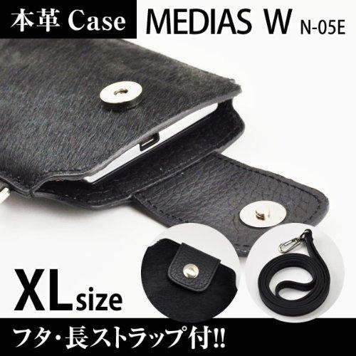 MEDIAS W N-05E 携帯 スマホアニマルケース XL フタ・長ストラップ付 【 クロヒョウ 】