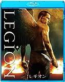 レギオン [Blu-ray]