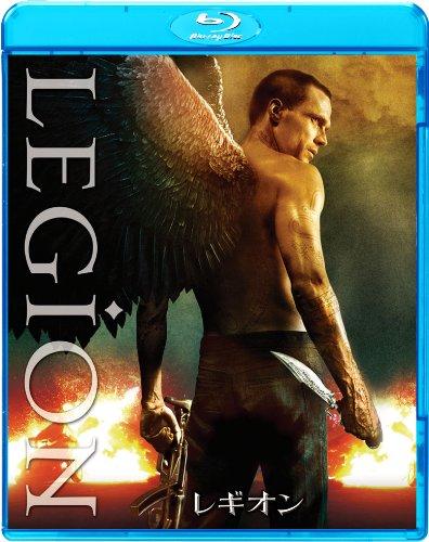 レギオン [Blu-ray] -