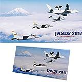 自衛隊グッズ カレンダー 航空自衛隊 2017 卓上型 赤塚聡撮影
