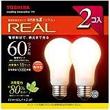 東芝 電球形蛍光灯 A15形・電球色【2個入】ネオボールZリアル EFA15EL/11-Z-2P EFA15EL/11-Z-2P