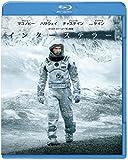 インターステラー[Blu-ray/ブルーレイ]