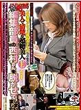 「エロ業界ってちょっと抵抗あるんです」なんて言ってた美人で清楚な超絶美人(推定Eカップ)編集部員の西村さんを脱がせてしまいました。