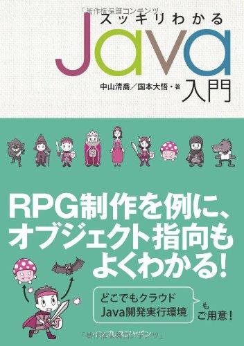 ���å���狼��Java����