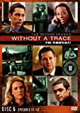 WITHOUT A TRACE/ FBI失踪者を追え! (セカンド・シーズン) コレクターズ・ボックス [DVD]
