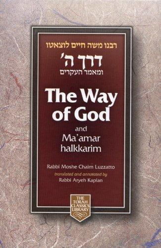 The Way of God: Derech Hashem