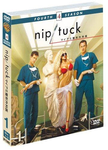 NIP/TUCK -マイアミ整形外科医- 〈フォース・シーズン〉セット1 [DVD]