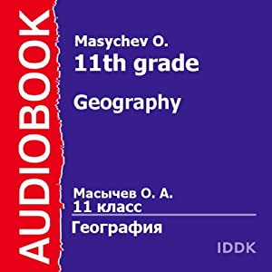 Geography for 11th Grade | [O. Masychev]