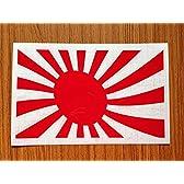 【gus-005】給油口専用カッティングステッカー 十六条旭日旗 日章旗(1)