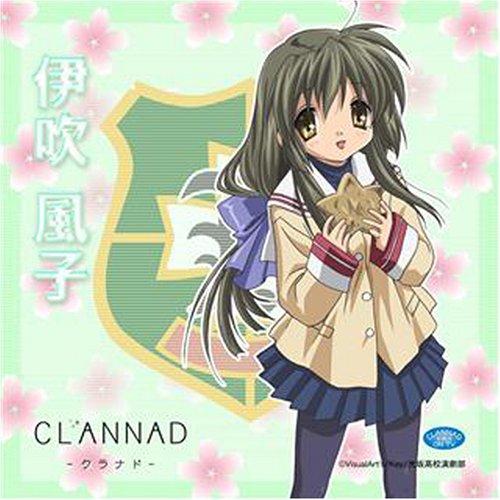 CLANNAD ミニクッション「伊吹 風子」