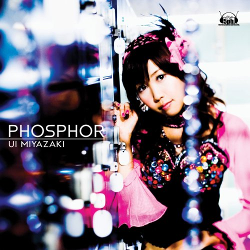 アニメ「かのこん」オープニングテーマ「PHOSPHOR(フォスファ)」【通常盤】