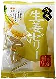 金城製菓 145g 寒天生姜ゼリー 145g×10袋