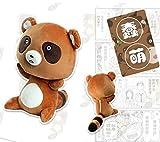 Japanese Anime Gekkan Shoujo Nozaki-kun Sakura Chiyo Raccoon Dog plush Doll Palm Civel Toys