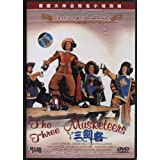 The Three Musketeers (Hong Kong Import)by Lana Turner