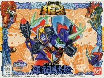Sai Gundam (SD 85) (Gundam Plastic Model Kits) Bandai [JAPAN]