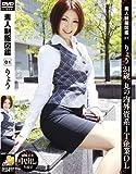 素人制服図鑑 01 [DVD]