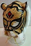 セミレプリカマスク 初代タイガーマスク ヤギリ