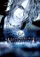 LAVIEENROSEKAMIJO-20thANNIVERSARYBEST-GrandFinaleZeppDiverCityTokyo【初回限定盤】[DVD]