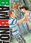 バンビ~ノ! SECONDO 9 (ビッグコミックス)