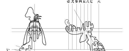 d-torso グーフィー 125(黒)
