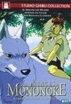 Mononoke [DVD]