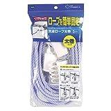 MYLANDRY2 洗濯ロープ太巻 5m