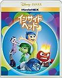 インサイド・ヘッド MovieNEX [ブルーレイ+DVD+デジタルコピー(クラウド対応)+MovieNEXワールド] [Blu-ray] ランキングお取り寄せ