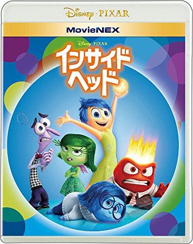インサイド・ヘッド MovieNEX [ブルーレイ+DVD+デジタルコピー(...
