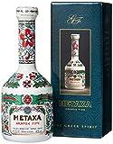 Metaxa Grande Fine Brandy Griechischer Weinbrand in weiss-bunter Karaffe