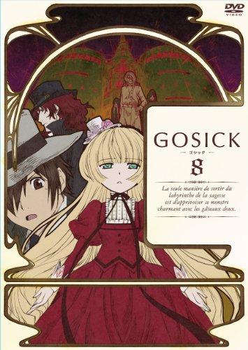 GOSICK-ゴシック-DVD特装版 第8巻