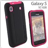 [docomo GALAXY S(SC-02B)専用]Case-Mate/ケースメイト CM012880 ハイブリッドタフケース(ピンク/ブラック)