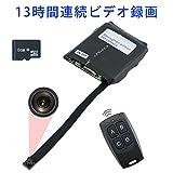 Toughsty™ 隠しカメラ 13時間超長時間録画 8GBSDカード付き 動体検知 監視カメラ 防犯カメラ