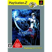 影牢II -Dark illusion- PlayStation 2 the Best